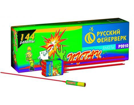 Ракета Пугач