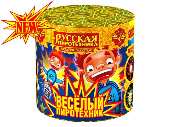 Где купить фейерверк в Мурманске